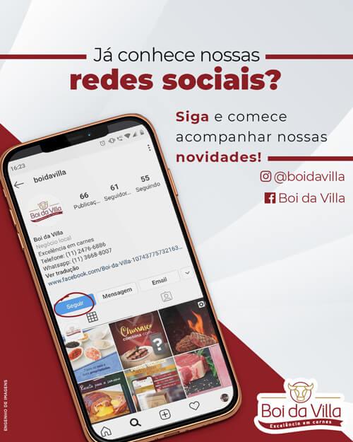 Acompanhe-nos nas redes sociais!